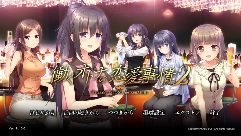 f:id:TakumiYuki:20180318103228j:plain
