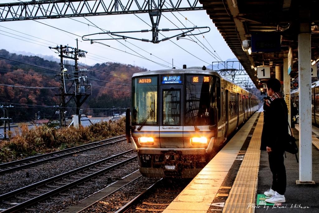 f:id:Takumi_0331:20171212010946j:plain