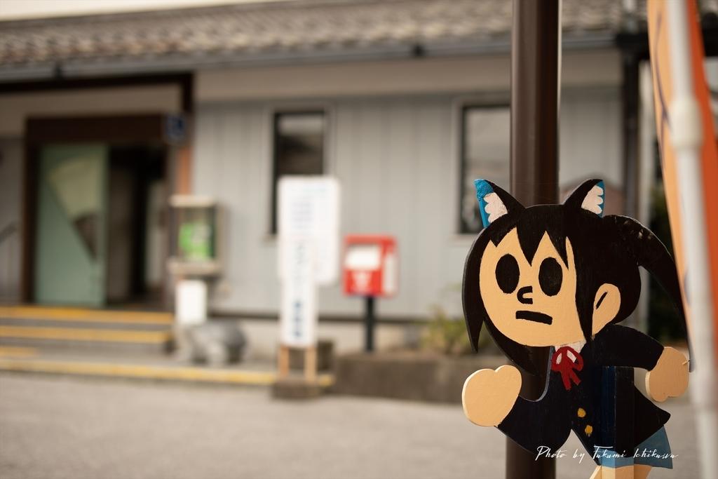 f:id:Takumi_0331:20181205233948j:plain