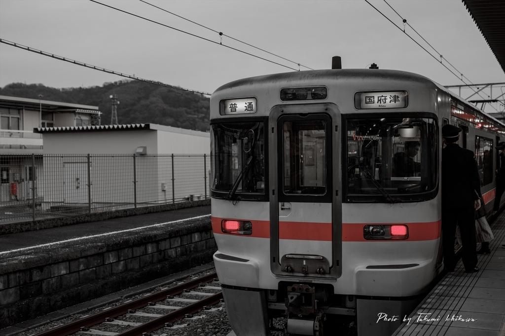 f:id:Takumi_0331:20190307214331j:plain