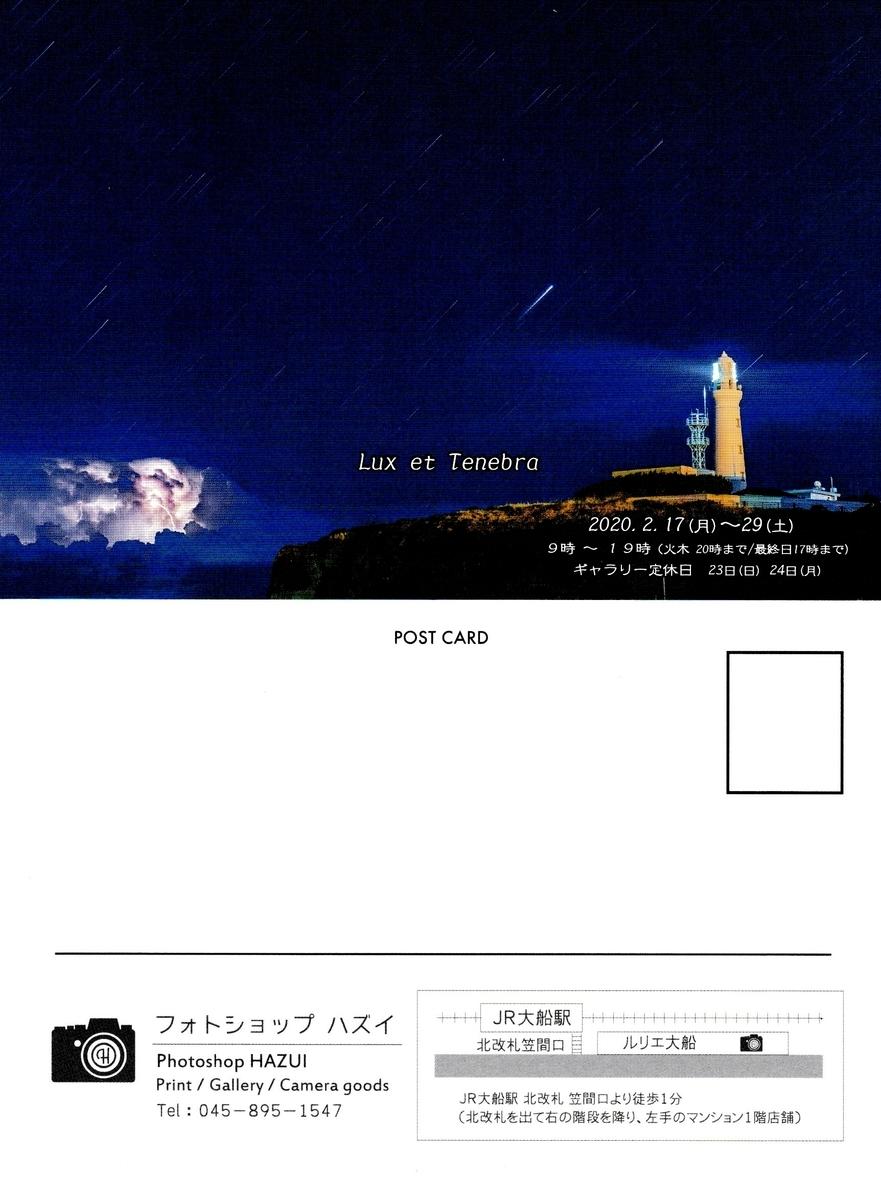 f:id:Takumi_0331:20191215211202j:plain
