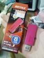 買ったUSBメモリ。まぁピンクもありだったなw スライド式です。