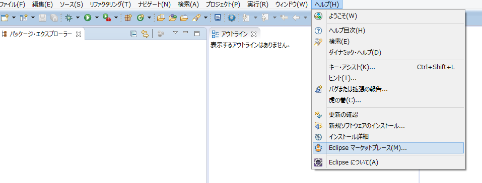 f:id:Takunoji:20151031141559p:plain