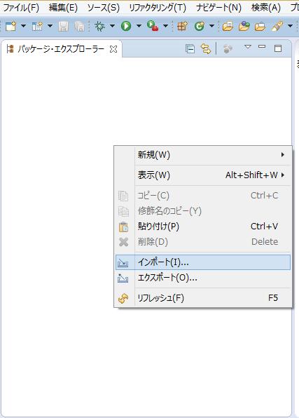 f:id:Takunoji:20151031142808p:plain