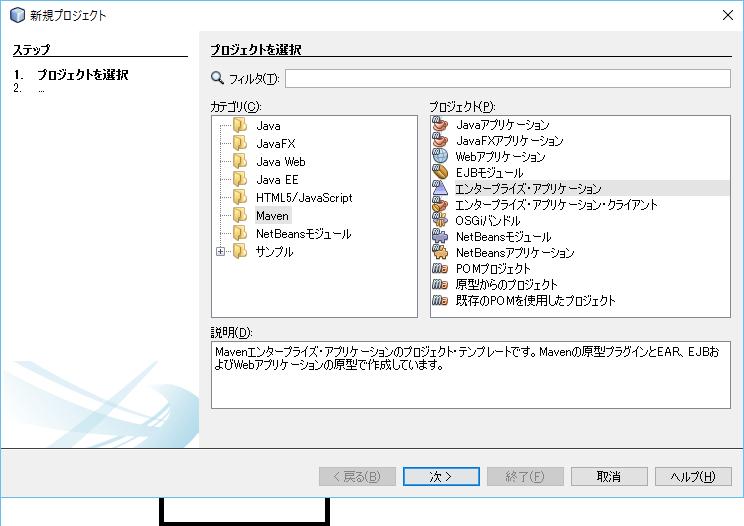 f:id:Takunoji:20160318221508p:plain