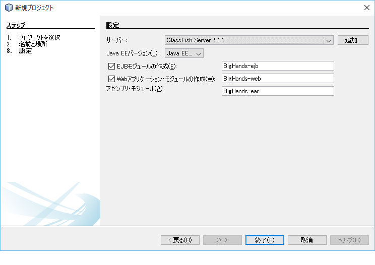f:id:Takunoji:20160318221843p:plain