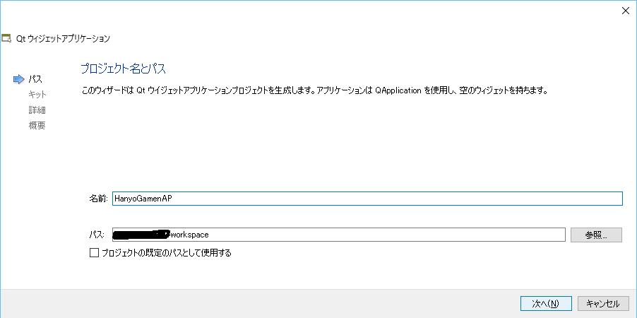 f:id:Takunoji:20170305113543p:plain