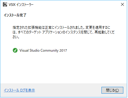 f:id:Takunoji:20170317205013p:plain