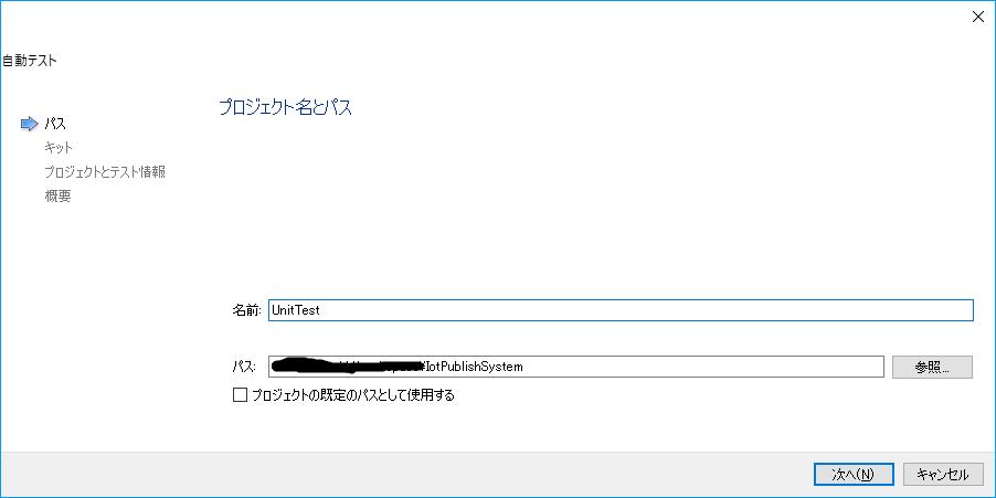 f:id:Takunoji:20170402093707p:plain