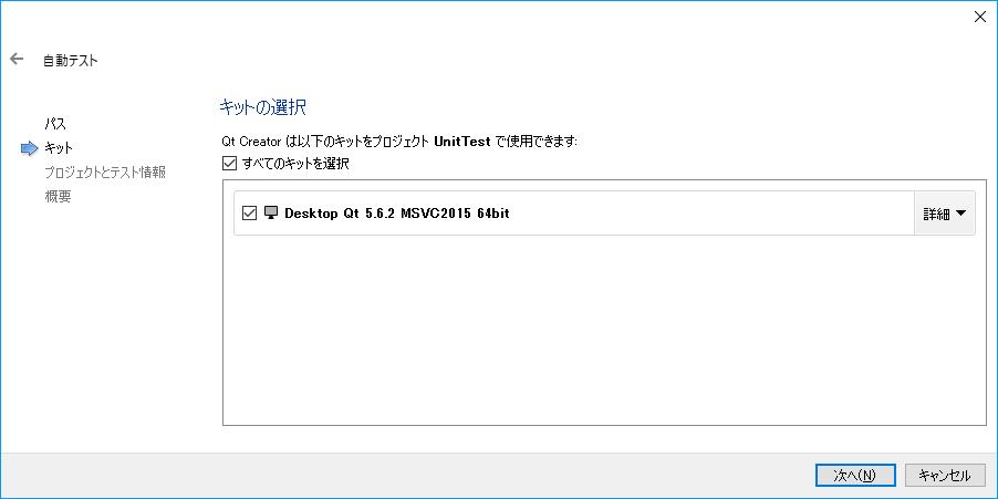 f:id:Takunoji:20170402093721p:plain