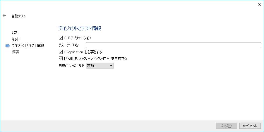 f:id:Takunoji:20170402093742p:plain