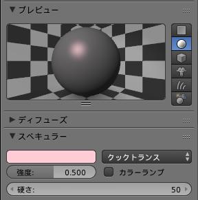 f:id:Takunoji:20170526064008p:plain