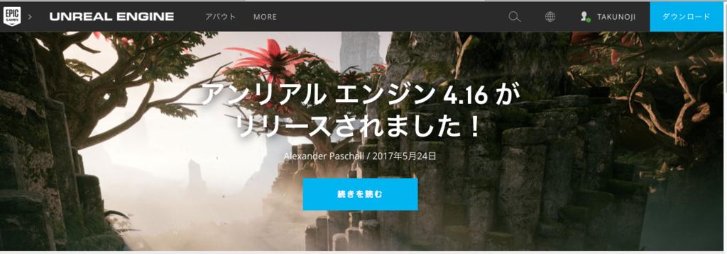 f:id:Takunoji:20170601204905p:plain