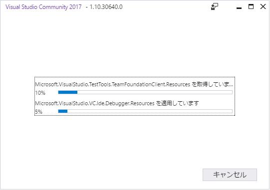f:id:Takunoji:20170610111504p:plain