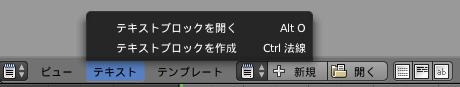 f:id:Takunoji:20170617210258p:plain
