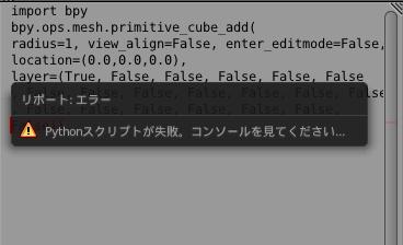 f:id:Takunoji:20170617211548p:plain