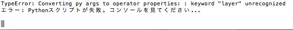 f:id:Takunoji:20170617211638p:plain