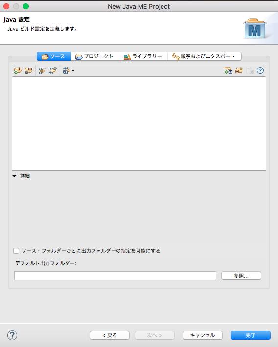f:id:Takunoji:20180421133812p:plain