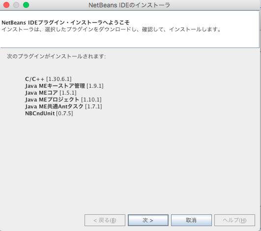 f:id:Takunoji:20180421145306p:plain