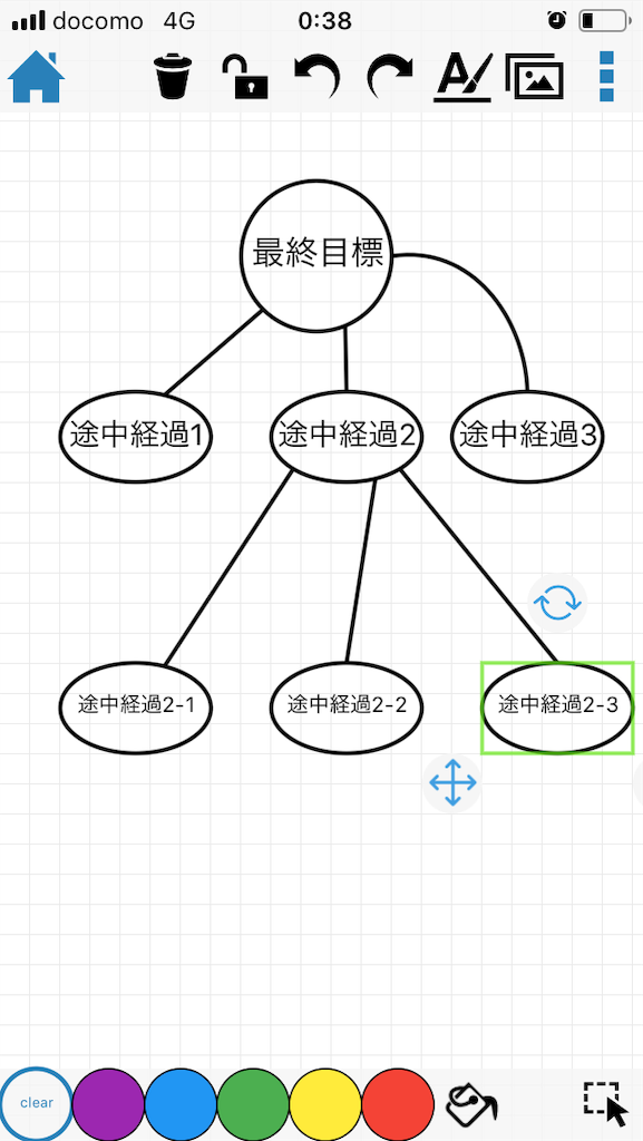 f:id:Takunoji:20181028003917p:image