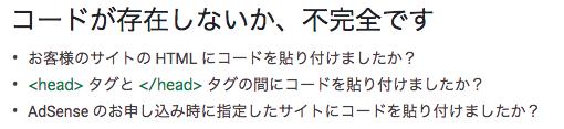 f:id:Takunoji:20190313203726p:plain
