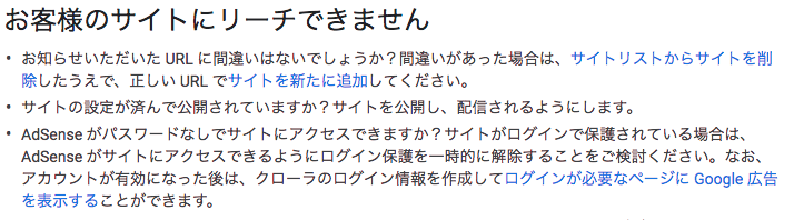 f:id:Takunoji:20190313203730p:plain