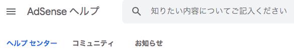f:id:Takunoji:20190313203845p:plain