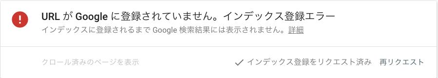 f:id:Takunoji:20190706180411p:plain