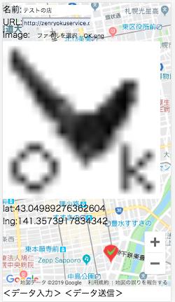 f:id:Takunoji:20190711230528p:plain