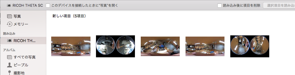 f:id:Takunoji:20190727134445p:plain