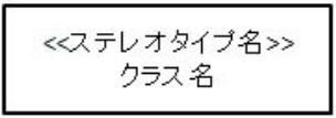 f:id:Takunoji:20190810203959p:plain