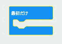 f:id:Takunoji:20190914192857p:plain