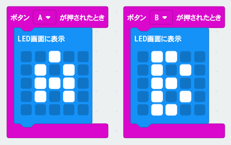 f:id:Takunoji:20190914202112p:plain