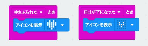 f:id:Takunoji:20190914202115p:plain