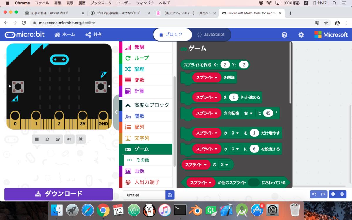 f:id:Takunoji:20190922114740p:plain