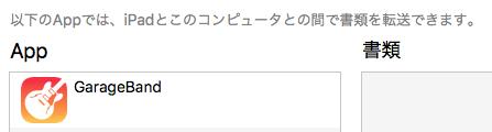 f:id:Takunoji:20190923120417p:plain