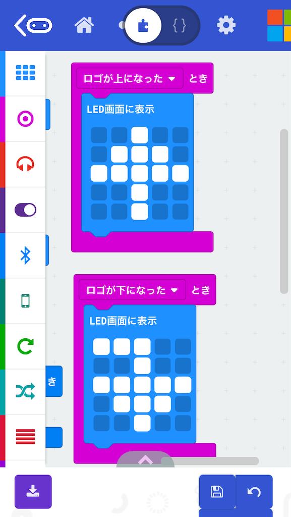 f:id:Takunoji:20190924202943p:image