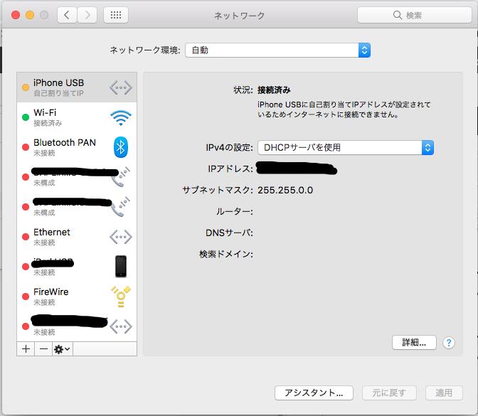f:id:Takunoji:20191019103519p:plain