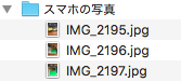 f:id:Takunoji:20191027222130p:plain