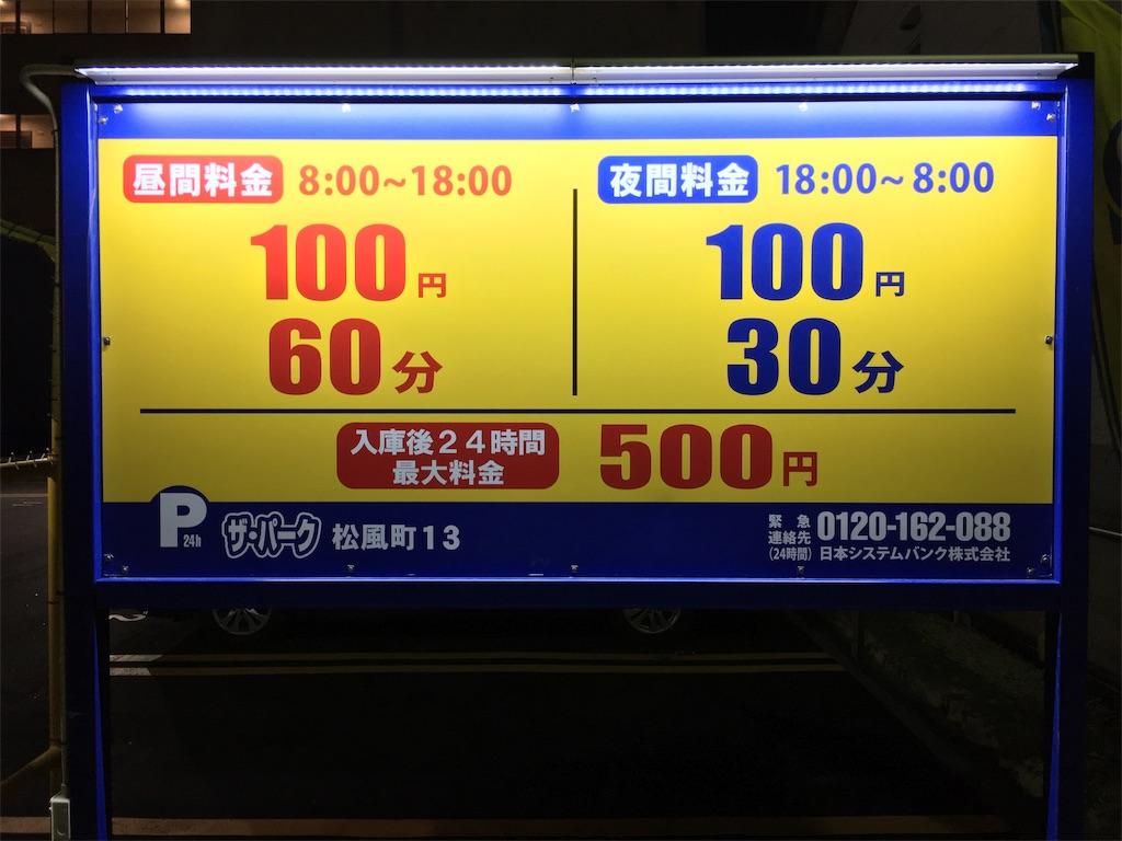 f:id:TakuyaNAKAMURA:20181126180219j:image