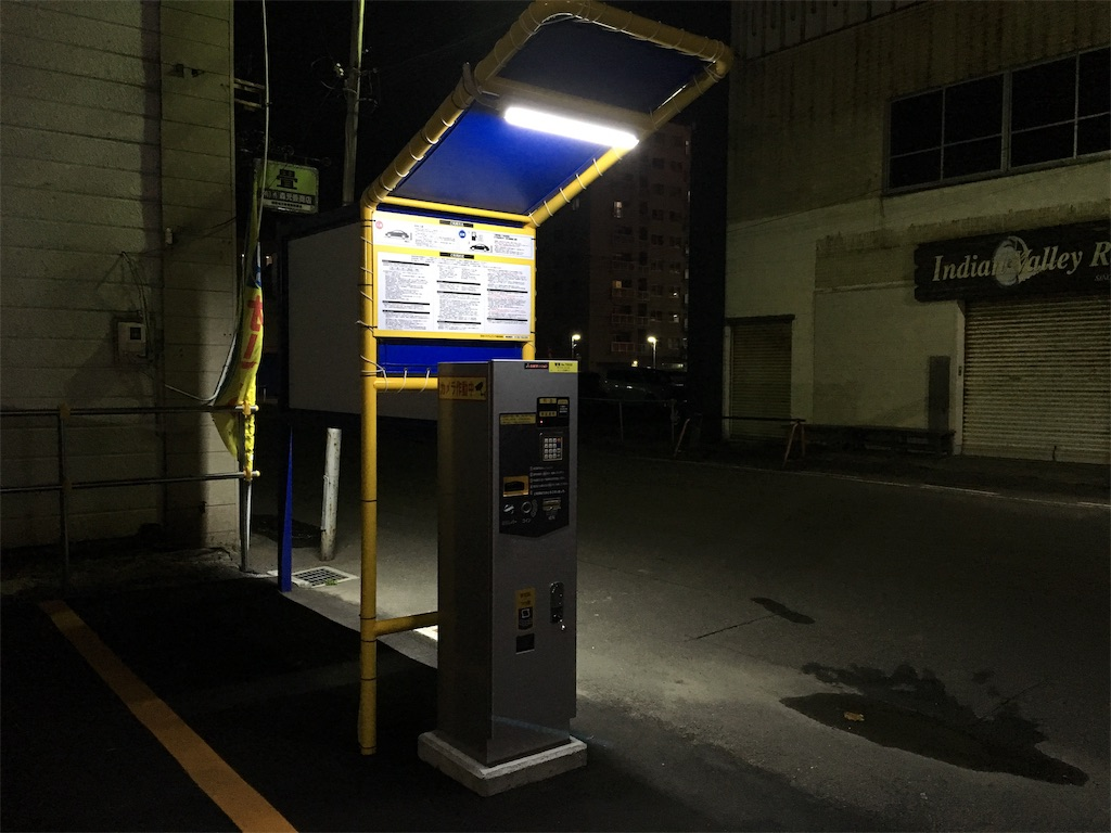 f:id:TakuyaNAKAMURA:20181126180222j:image