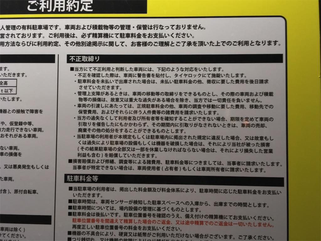 f:id:TakuyaNAKAMURA:20181126180241j:image