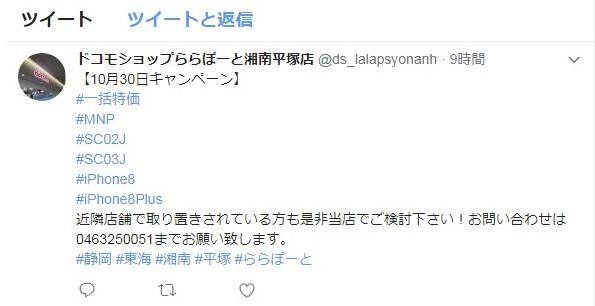 f:id:Takuya_z:20171104192507j:plain