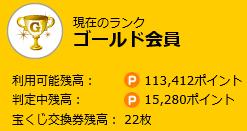 f:id:Takuya_z:20171125001714p:plain