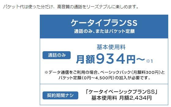 f:id:Takuya_z:20180217001241j:plain