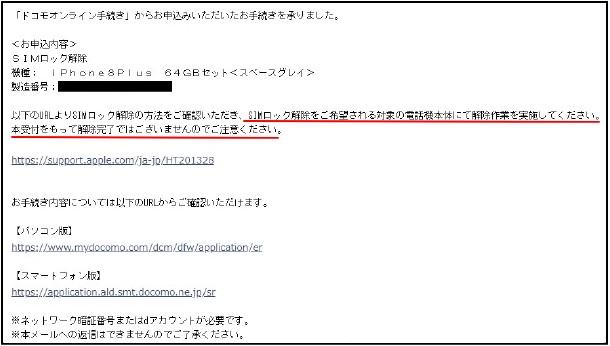 f:id:Takuya_z:20180302153104j:plain
