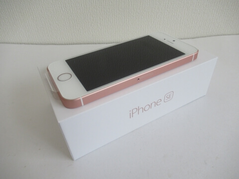 UQモバイルの格安SIMでiphoneデビュー!初回請求額と維持費を公開!