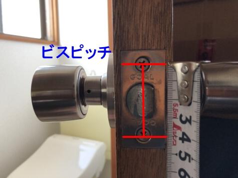 【ドアノブの交換方法】ドアノブを選ぶポイントとレバーハンドルに交換する手順