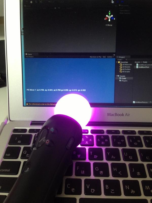 UniMoveでPS Moveを制御して色を変えた例