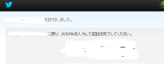 f:id:Takyu:20131124141309p:plain